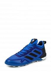 Купить Шиповки adidas Performance ACE TANGO 17.1 TF синий AD094AMQHZ51 Вьетнам