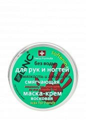 Купить Маска DNC Восковая Для Рук и Ногтей Смягчающая, 80 мл DN001LWTAX31 Россия