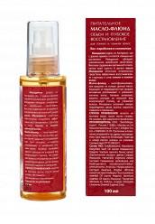 Маска для волос из горчицы с репейным маслом для роста волос