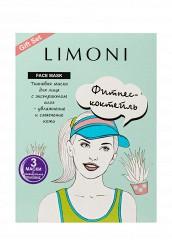 Купить Набор Limoni масок SHEET MASK WITH ALOE EXTRACT Маска для лица увлажняющая с экстрактом алоэ 3 шт LI024LWHGS27 Россия
