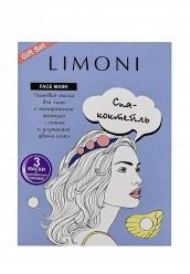Купить Набор Limoni масок SHEET MASK WITH PEARL EXTRACT Маска для лица осветляющая с экстрактом жемчуга 3 шт LI024LWHGS35 Россия