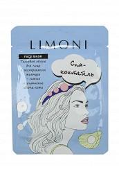 Купить Набор Limoni масок SHEET MASK WITH PEARL EXTRACT Маска для лица осветляющая с экстрактом жемчуга 6 шт LI024LWHGS36 Россия
