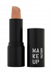 Купить Основа для макияжа губ Real Lip Lift Make Up Factory MA120LWHDQ77
