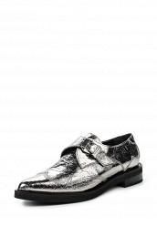 Купить Ботинки McQ Alexander McQueen серебряный MC010AWQDV60 Италия