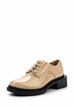 Ботинки, DKNY, цвет: бежевый. Артикул: DK001AWPVH94. Премиум / Обувь