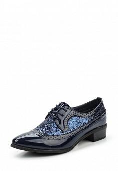 Ботинки, Exquily, цвет: синий. Артикул: EX003AWRPR46. Женская обувь / Ботинки / Низкие ботинки
