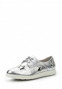Ботинки, Guapissima, цвет: серебряный. Артикул: GU016AWSNX21. Женская обувь / Ботинки / Низкие ботинки