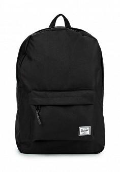 Рюкзак, Herschel Supply Co, цвет: черный. Артикул: HE013BULHZ81. Спорт / Сумки и рюкзаки