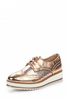 Ботинки, Marquiiz, цвет: розовый. Артикул: MA158AWRWX34. Женская обувь / Ботинки / Низкие ботинки