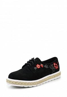 Ботинки, Mixfeel, цвет: черный. Артикул: MI053AWQTK26. Женская обувь / Ботинки