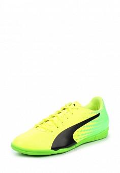Бутсы зальные, Puma, цвет: желтый. Артикул: PU053AUQOX67. Женская обувь / Кроссовки и кеды / Кроссовки