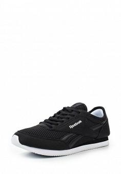 Кроссовки, Reebok Classics, цвет: черный. Артикул: RE005AWQJI92. Женская обувь / Кроссовки и кеды / Кроссовки