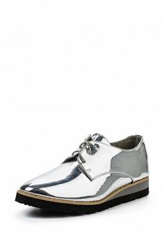 Ботинки, VH, цвет: серебряный. Артикул: VH001AWSOA84. Женская обувь / Ботинки / Низкие ботинки