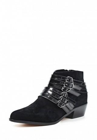 8b6ae63f7 Интернет магазины обуви в бишкеке fallen эта...