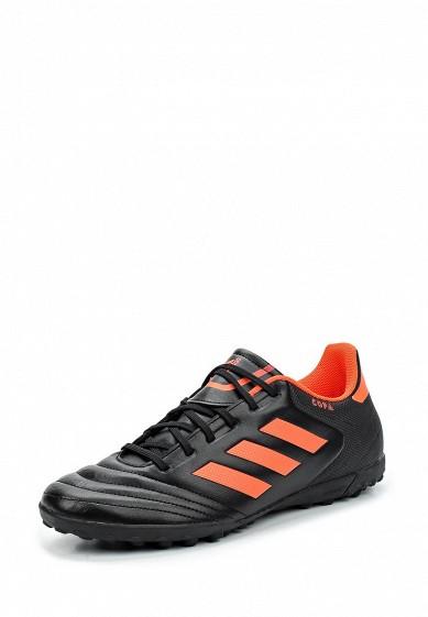 Купить Шиповки adidas Performance COPA 17.4 TF черный AD094AMUOX76 Камбоджа