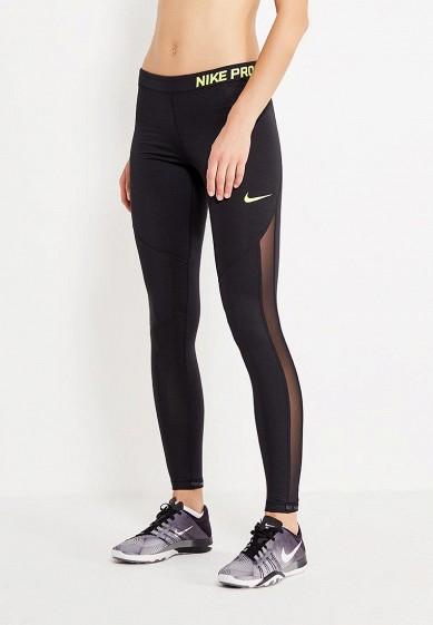 Купить Тайтсы Nike W NP HPRWM TGHT VENEER черный NI464EWUHH62 Шри-Ланка