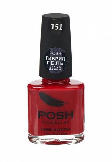 Купить Гель-лак для ногтей Posh Гибрид без УФ лампы Тон 151 спелый гранат бордовый PO021LWXZK90 Россия