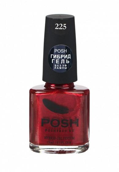 Купить Гель-лак для ногтей Posh Гибрид без УФ лампы Тон 225 глубоко-бордовый металик бордовый PO021LWXZM29 Россия