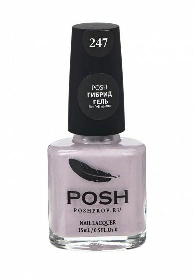Купить Гель-лак для ногтей Posh Гибрид без УФ лампы Тон 247 лаванда в молоке розовый PO021LWXZM39 Россия