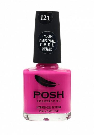 Купить Гель-лак для ногтей Posh Гибрид без УФ лампы Тон 121 неоново-розовый фуксия PO021LWXZN04 Россия