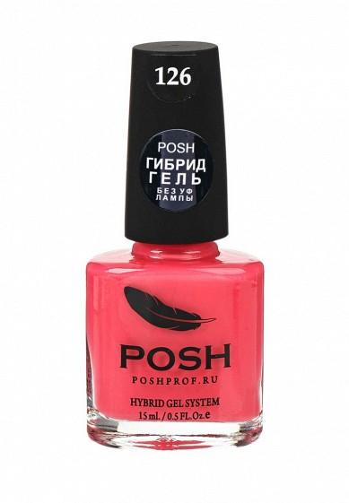 Купить Гель-лак для ногтей Posh Гибрид без УФ лампы Тон 126 коралловые тропики розовый PO021LWXZN17 Россия
