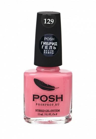 Купить Гель-лак для ногтей Posh Гибрид без УФ лампы Тон 129 классика розового розовый PO021LWXZN21 Россия