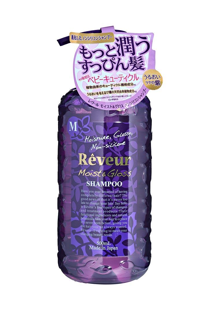 Увлажняющий шампунь Reveur Moist&Gloss Увлажнение и Блеск 500 мл