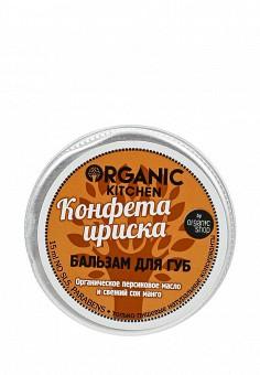 Косметика organic kitchen официальный